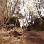 Pietre Strette, Parco di Portofino - Wikimedia Commons